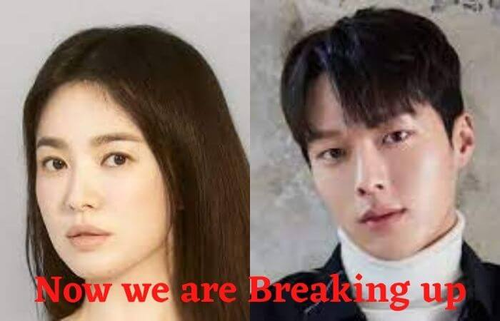 Now we are Breaking (2021) Up Drama Cast and Release date