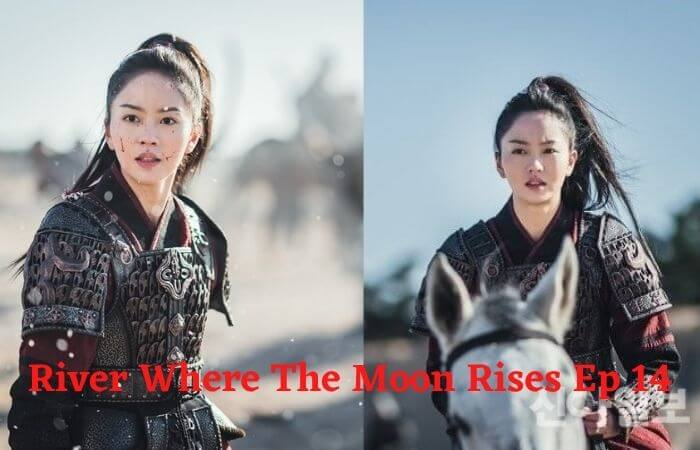 River Where The Moon Rises Episode 13 Review ENG SUB Release Date