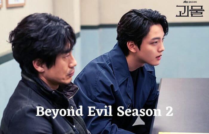 Beyond Evil Season 2 Release Date