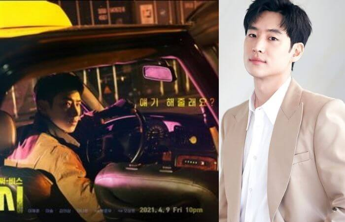 """Controversy about directing 'Exemplary Taxi' """"It's 100 million per session Lee Je-hoon appearance fee"""