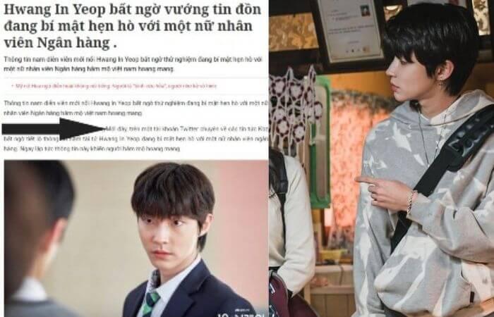 True Beauty Famous Star Hwang In Yeop is Secretly Dating to a Female Employee of..