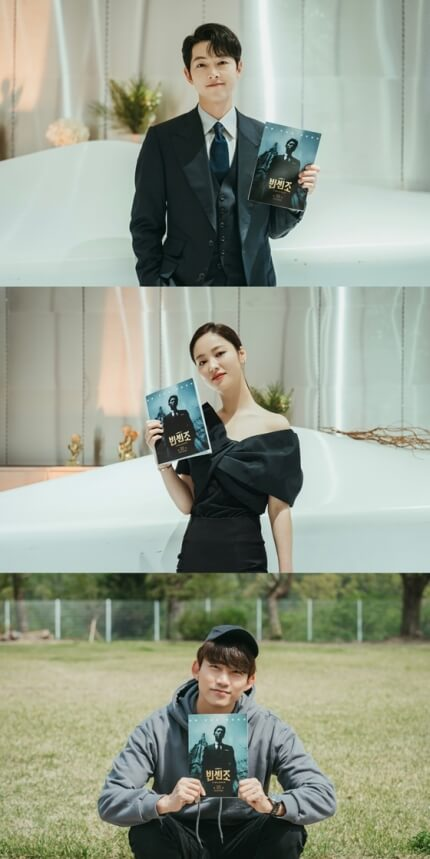 'Vincenzo', Song Joong-ki x Jeon Yeo-bin x Ok Taec-Yeon's final watching points