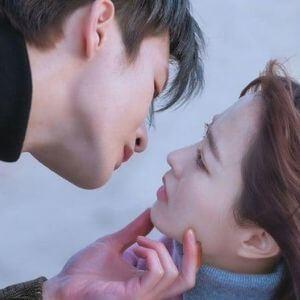 Seo In Guk Girlfriend