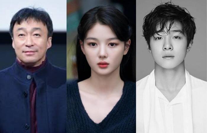 The 8th Night Korean Netflix Movie