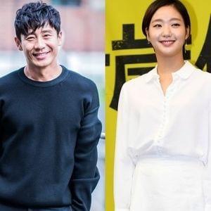 Who is Kim Go Eun dating? Kim Go Eun Boyfriend Shin Ha Kyun