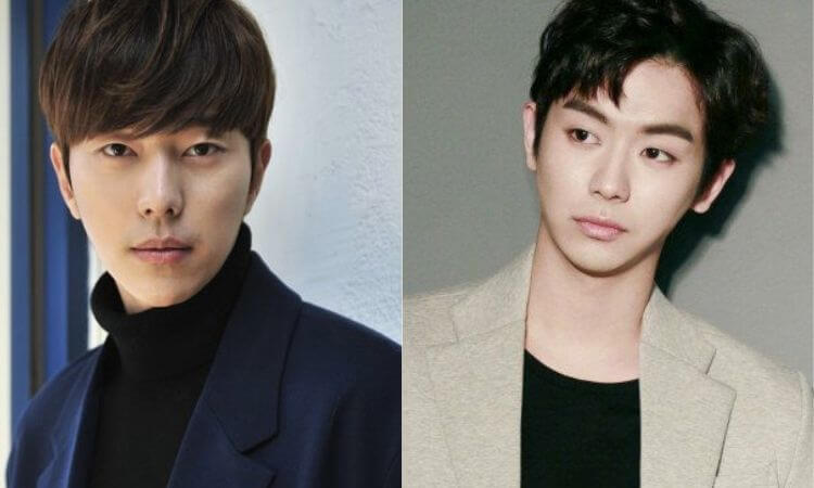 Paul Who Fell From The Sky Kdrama 2021 Cast Name, Release Date & Summary Plot