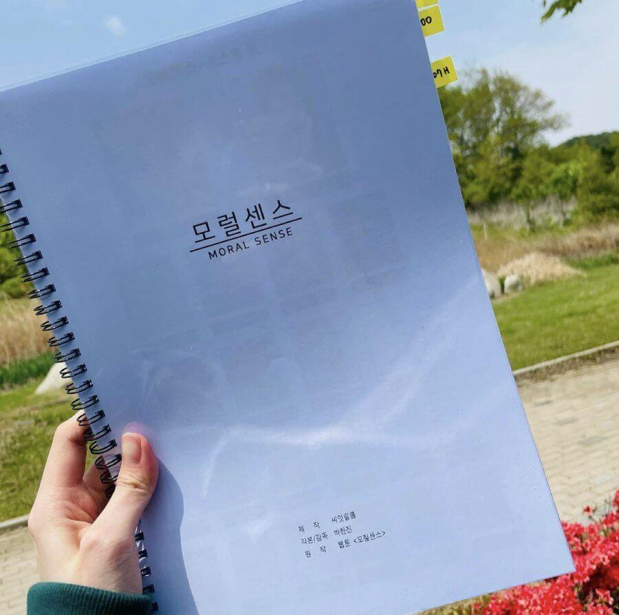 Moral Sense Netflix Korean Movie Release Date, Cast Name
