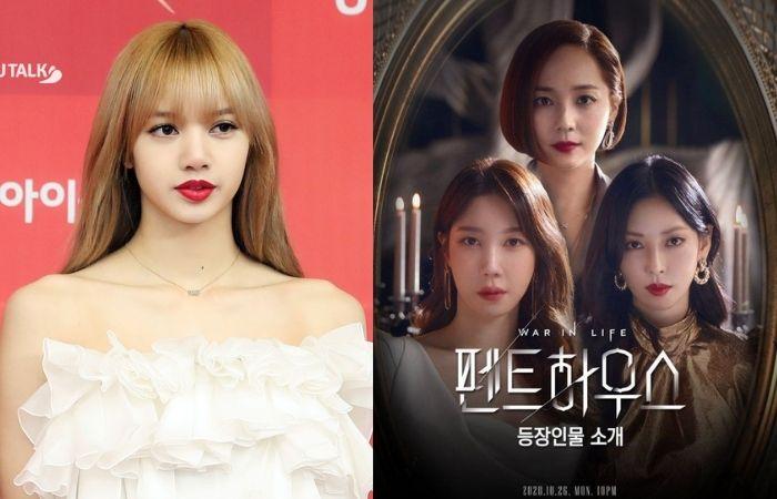 Blackpink Lisa Revealed She is a Big Fan of The Penthouse Korean Drama