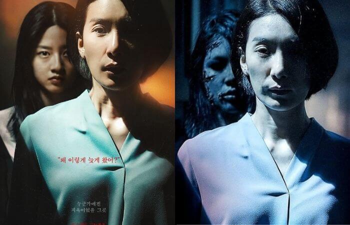Whispering Corridors 6: The Humming Korean Movie