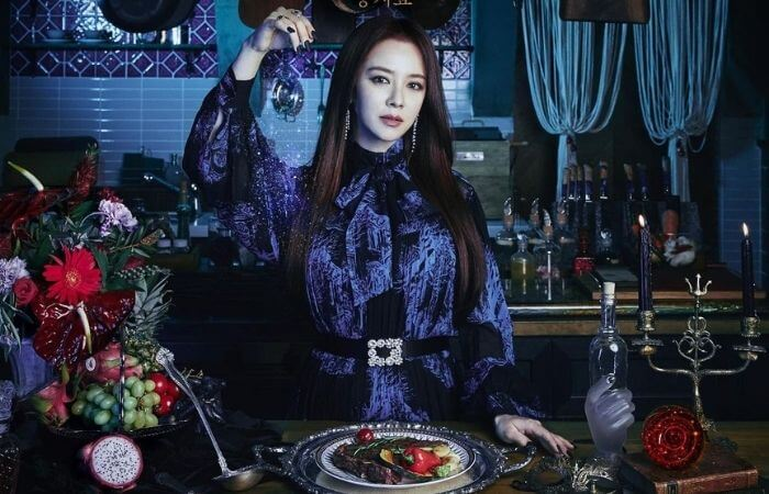 The Witch's Dinner 2021 Episode 1 Release Date, Summary Plot & More