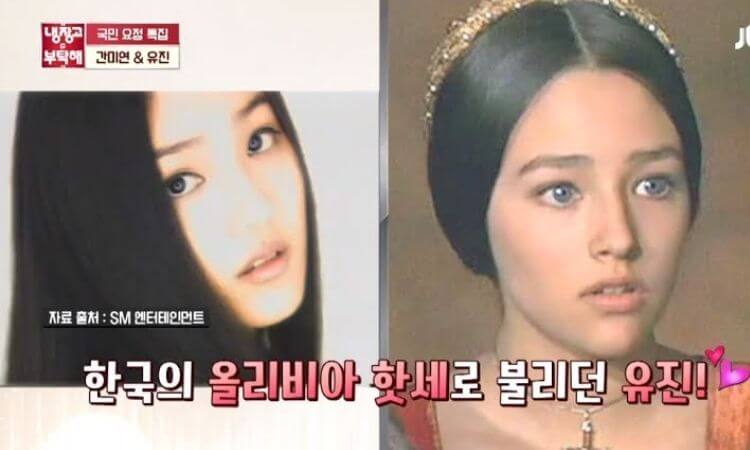 1st Generation Idol Eugene Beat Out Yoona, Suzy, And Seolhyun In A Beauty Ranking