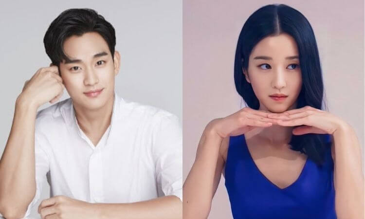 Kim Soo Hyun Seo Ye-ji Relationship