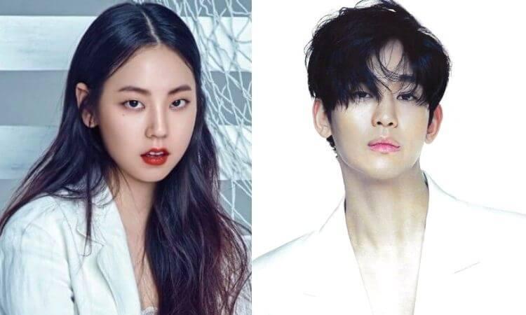 Kim Soo Hyun Wife Ahn So-hee Marriage, Relationship & Dating