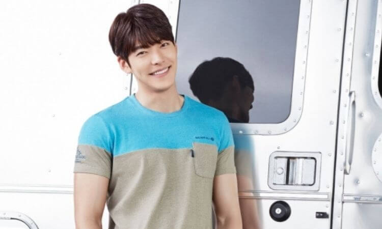 Kim Woo Bin In Talk For Delivery Knight Drama Upcoming Netflix Series in 2021