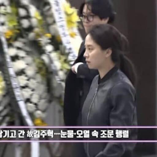 Song Ji hyo and Song Joong ki Dating