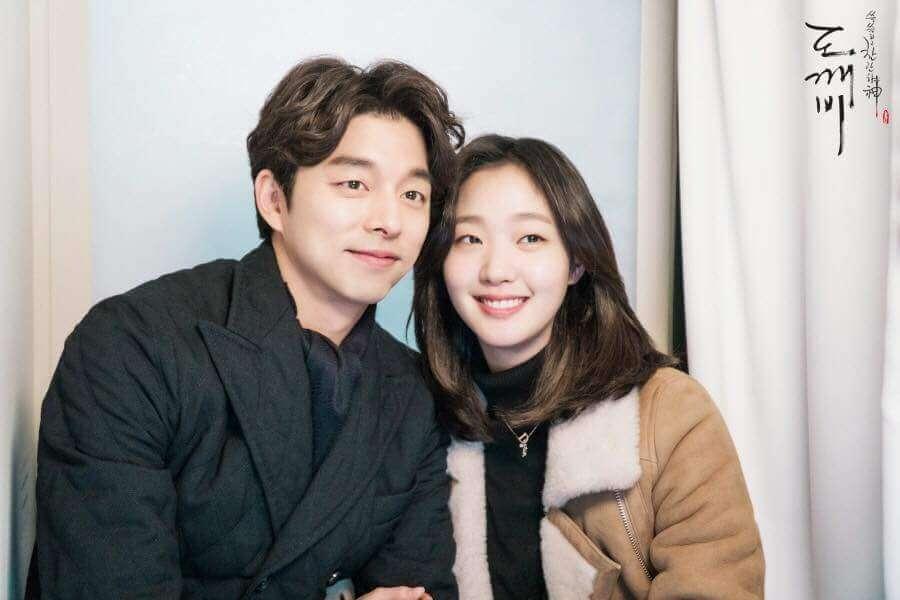 Who Is Gong Yoo Girlfriend