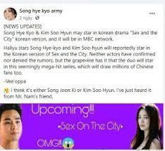 Kim Soo Hyun and Song Hye Kyo will Join Sex and City Upcoming Korean Drama 2021