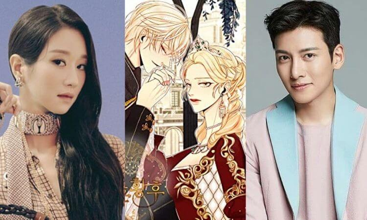 The Remarried Empress Kdrama Release Date, Cast Name & Summary Plot 2021