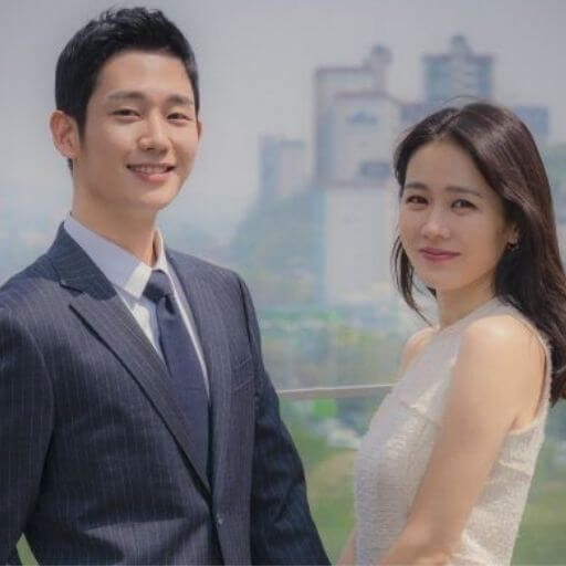 Who Is Jung Hae In Girlfriend 2021-Jung Hae In Latest News