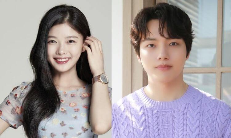 Yeo Jin Goo and Kim Yoo Jung Relationship